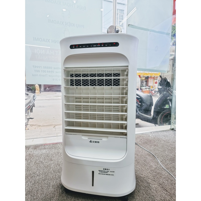 Quạt Điều Hòa Hơi Nước Xiaomi Airmate Evaporative Cooling Fan CF729R