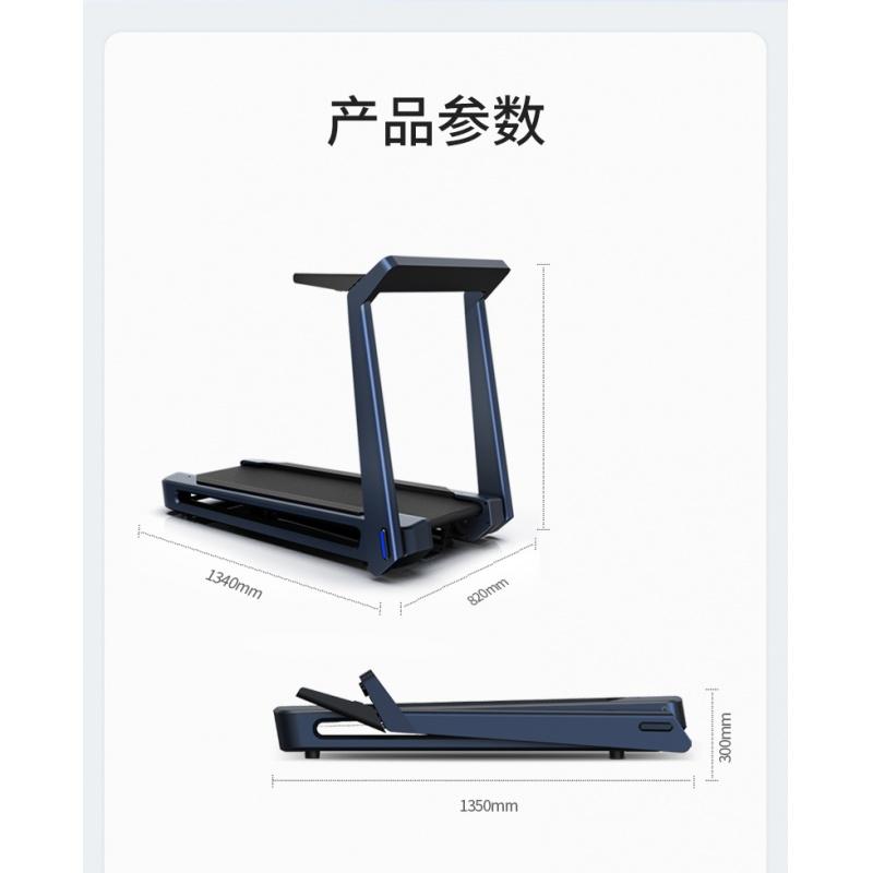 Máy Chạy Bộ Xiaomi KINGSMITH K12 Pro