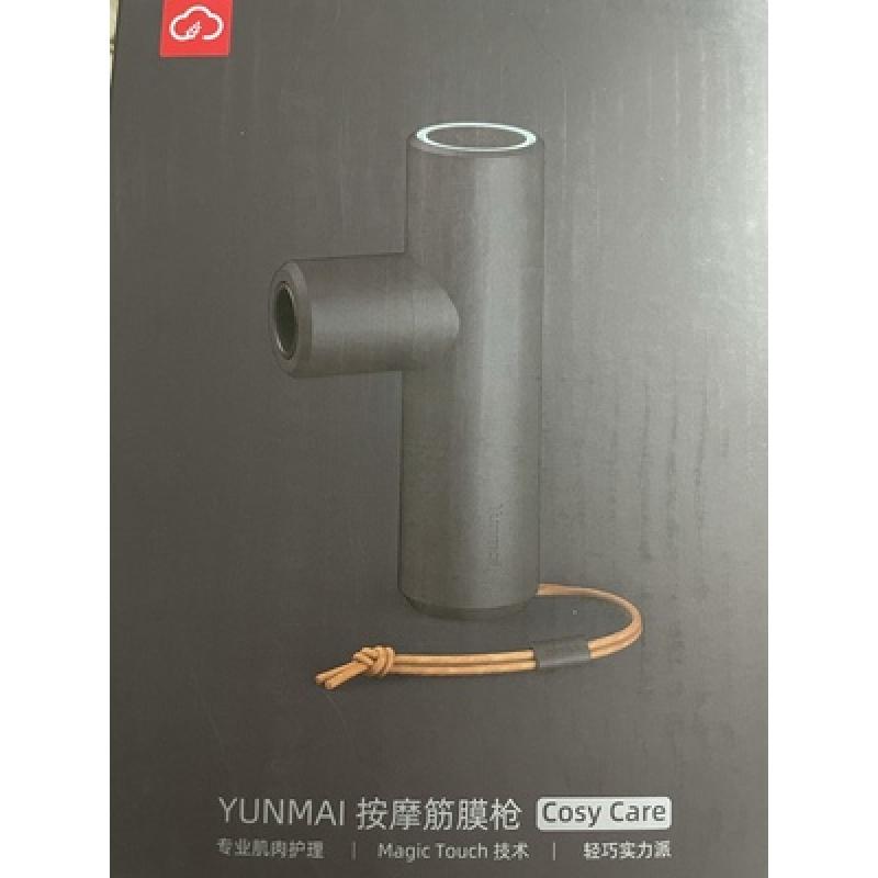 Súng Massage Xiaomi Yunmai Cozy Care