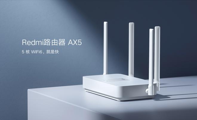 Redmi ra mắt router Wi-Fi 6 AX5: Hỗ trợ mesh, tối đa 128 thiết bị, giá chỉ 750.000 đồng - Ảnh 1.