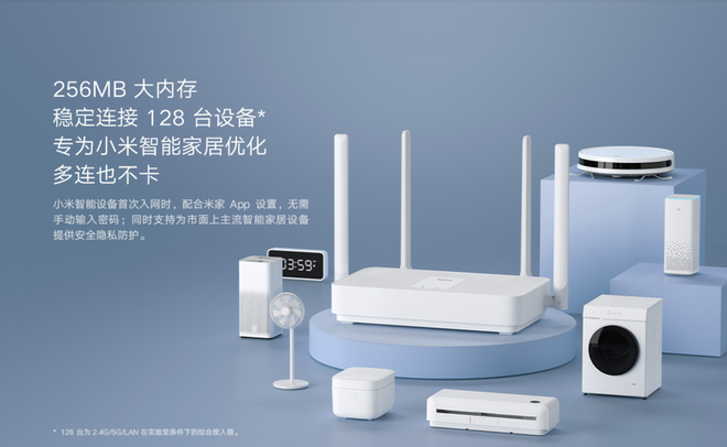Redmi ra mắt router Wi-Fi 6 AX5: Hỗ trợ mesh, tối đa 128 thiết bị, giá chỉ 750.000 đồng - Ảnh 2.